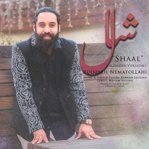 Roozbeh Nematollahi -  Shaal (Guitar Version)