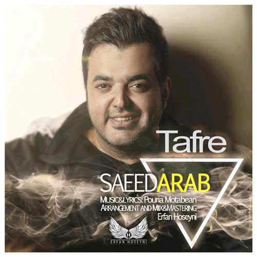 Saeed Arab – Tafre