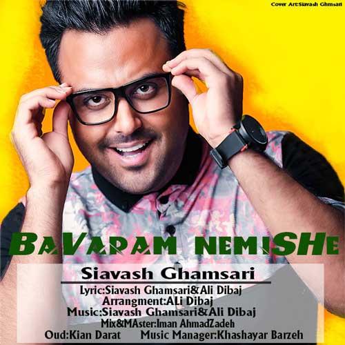 Siavash Ghamsari - Bavaram Nemishe