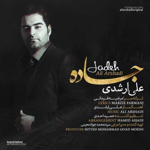 Ali Arshadi - Jadeh