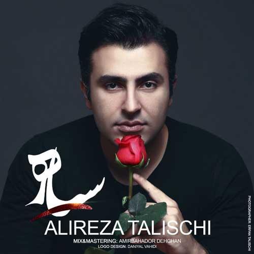 Alireza Talischi – Siaah