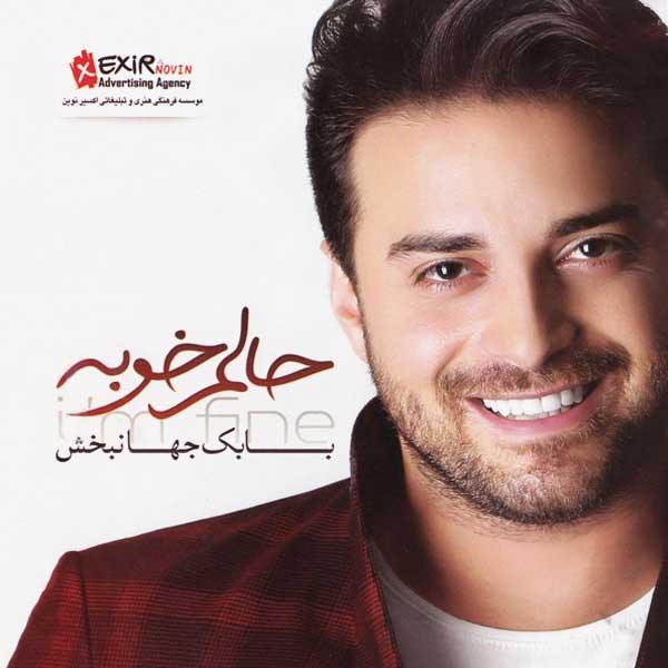 Babak Jahanbakhsh -  Halam Khobeh (Album)