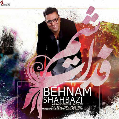 Behnam Shahbazi Fadat Sham - Behnam Shahbazi - Fadat Sham
