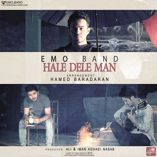 EMO Band – Hale Dele Man