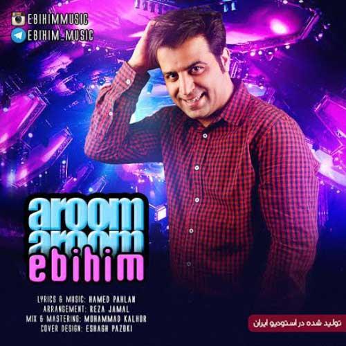 Ebi Him Aroom Aroom - Ebi Him - Aroom Aroom
