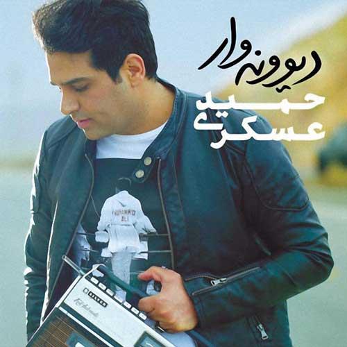 Hamid Askari -  Divoonevar (Album)