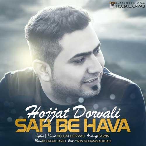 Hojjat Dorvali - Sar Be Hava