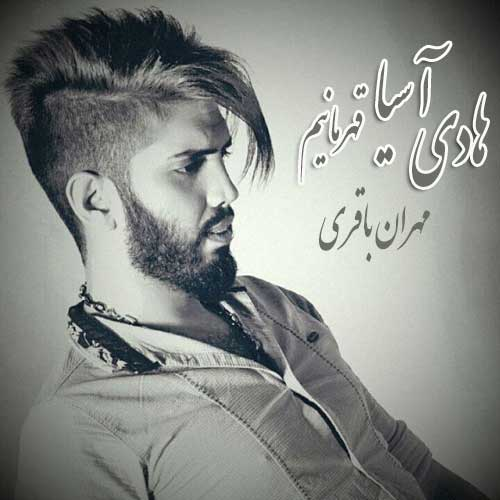 Mehran Bagheri - Hadi Asia Ghahremanim