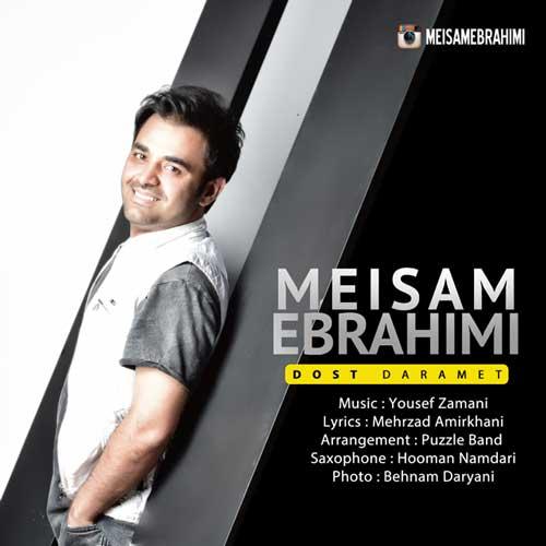 Meisam Ebrahimi – Doost Daramet