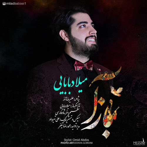 Milad Babaei - 