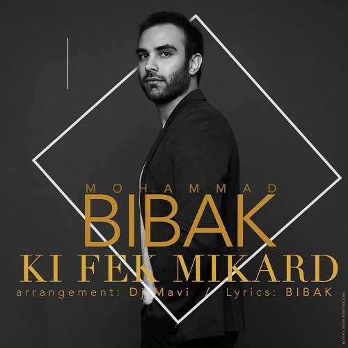 Mohammad Bibak Ki Fek Mikard - Mohammad Bibak - Ki Fek Mikard
