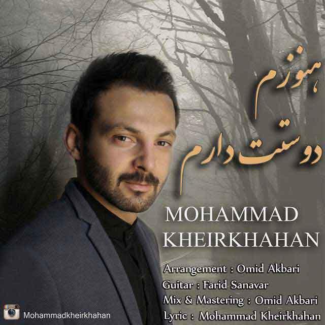 Mohammad Kheirkhahan – Hanoozam Dooset Daram