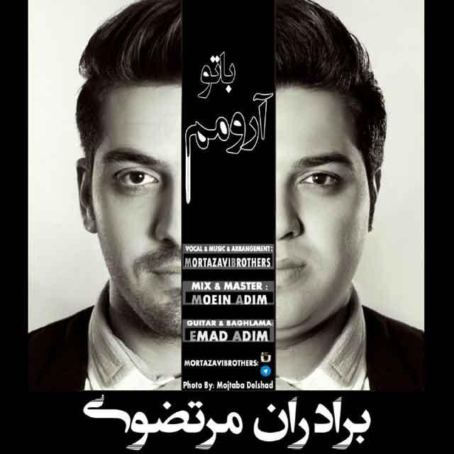 Mortazavi Brothers Ba To Aroomam - Mortazavi Brothers - Ba To Aroomam