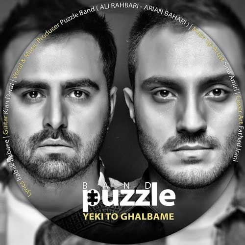 Puzzle Band – Yeki To Ghalbame