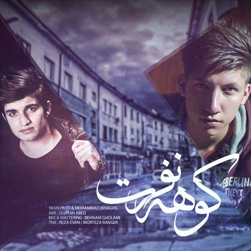 Yasin Pasti & Mohammad Binaghs - Kohe Nefrat