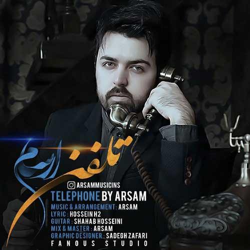 Arsam – Telephone