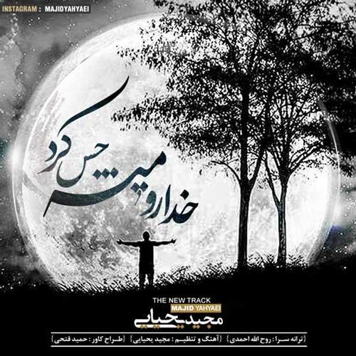 Majid Yahyaei – Khoda Ro Mishe Hes Kard