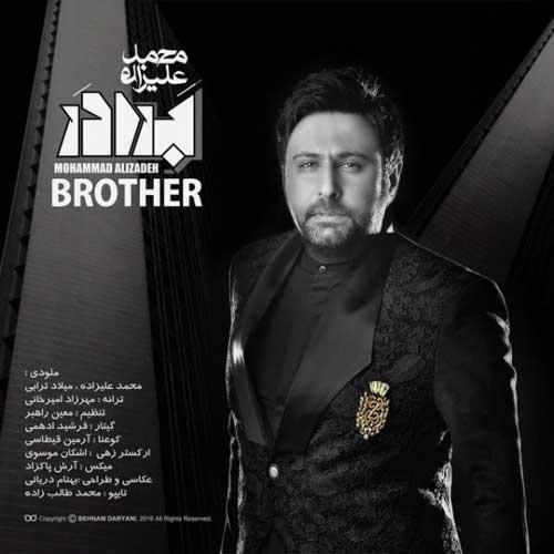 Mohammad Alizadeh – Baradar