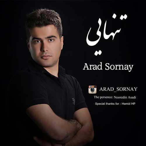 Arad Sornay Ft Nooredin Asadi – Tanhaei