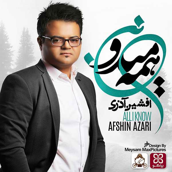 Afshin Azari -  Hame Midonan