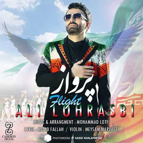 Ali Lohrasbi – Parvaz