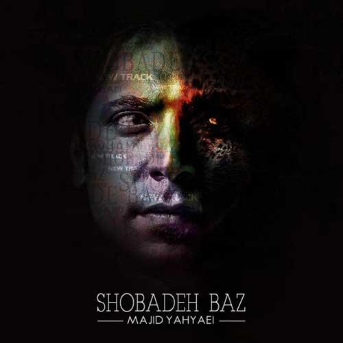 Majid Yahyaei – Shobadeh Baz