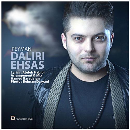 Peyman Daliri – Ehsas
