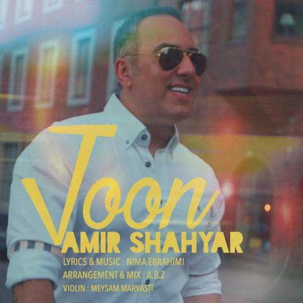 Amir Shahyar -  Joon