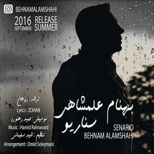 Behnam Alamshahi – Senario