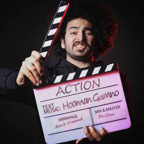 Gamno – Action