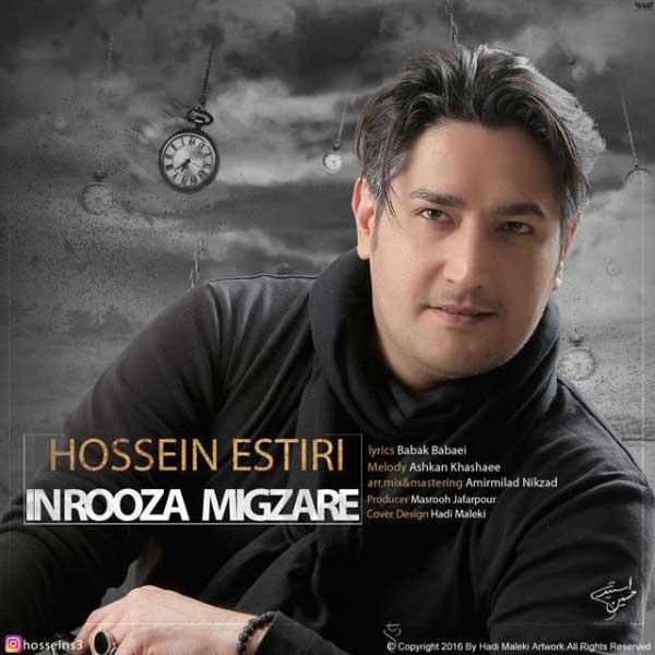 Hossein Estiri -  In Rooza Migzare