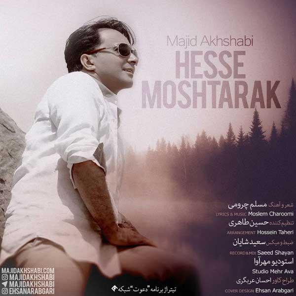 Majid Akhshabi – Hesse Moshtarak