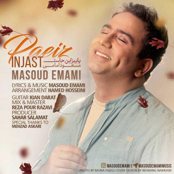 Masoud Emami -  Paeiz Injast