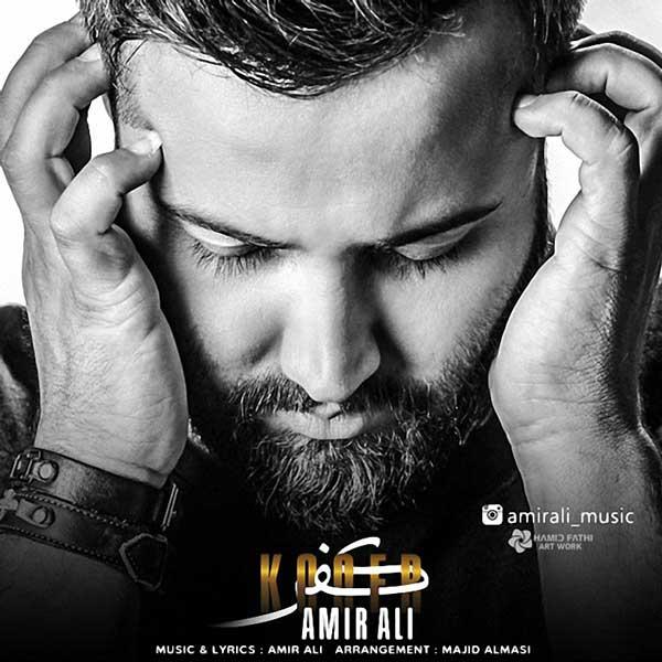 Amir Ali – Kofr