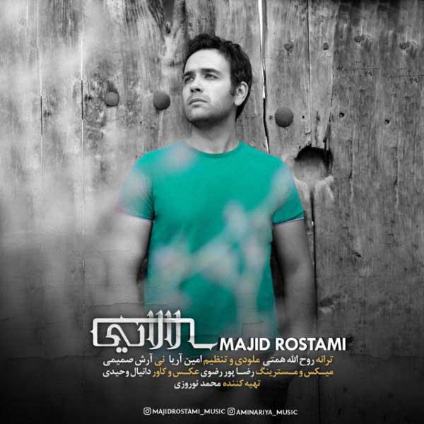 Majid Rostami – Lalaei