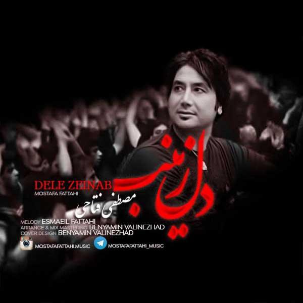 Mostafa Fattahi – Dele Zeinab