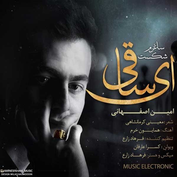 Amin Esfahani – Saghar