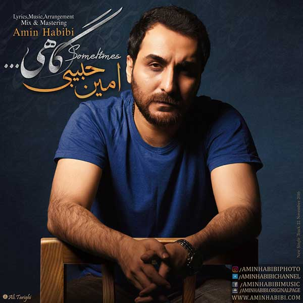 Amin Habibi – Gahi