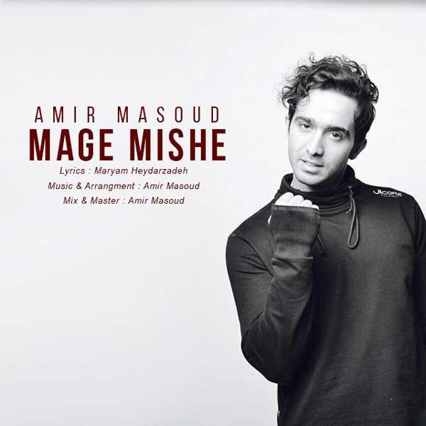 Amir Masoud -  Mage Mishe