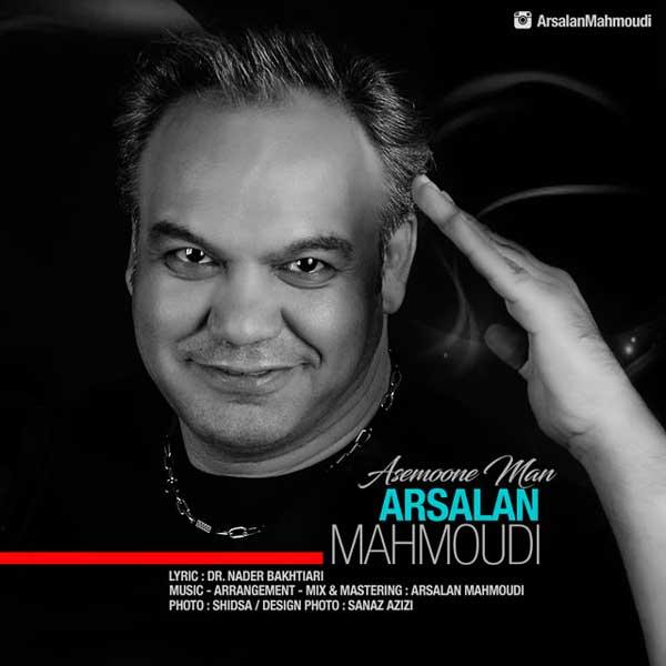 Arsalan Mahmoudi – Asemoone Man