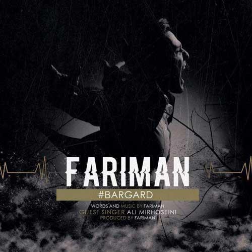 Fariman – Bargard
