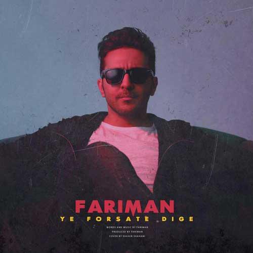 Fariman – Ye Forsate Dige