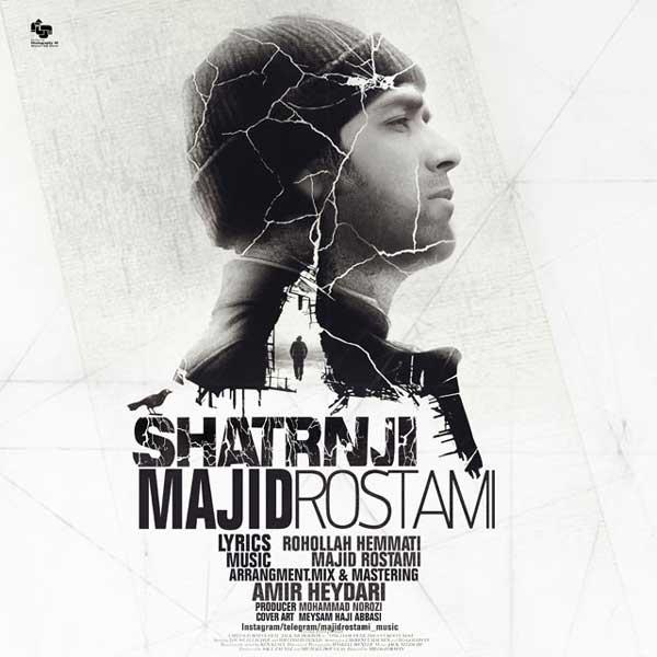 Majid Rostami -  Shatranji