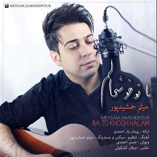 Meysam Jamshidpour -  Ba To Khosh Halam