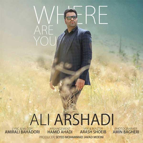 Ali Arshadi -  Kojaie