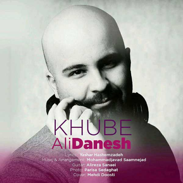Ali Danesh -  Khoube