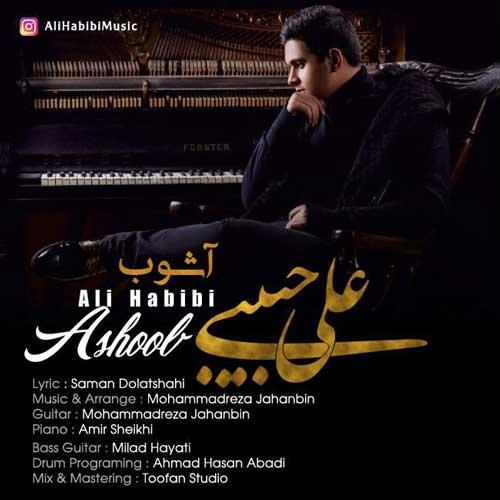 Ali Habibi -  Ashoob