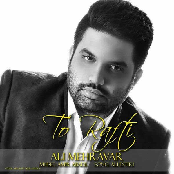 Ali Mehravar -  To Rafti
