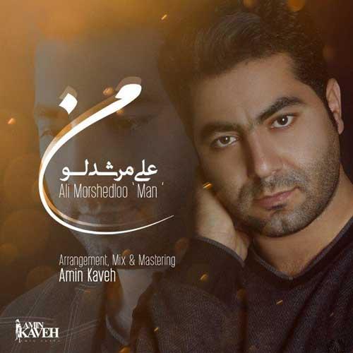 Ali Morshedloo -  Man