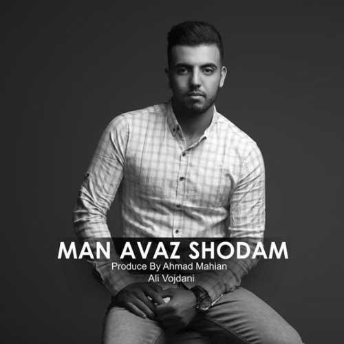 Ali Vojdani -  Man Avaz Shodam